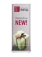 Roll Up Expo  Premium